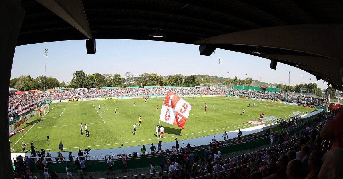 Würzburger Kickers: Stadionvorstellung